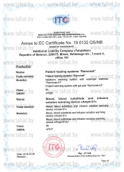 Cертификат CE на соответствие продукции европейским стандартам и Директивам