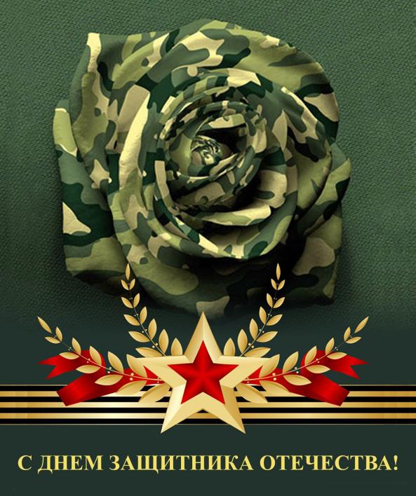 азербайджанские картинки с днем защитника отечества газетах журналах