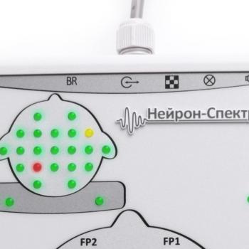 Нейрон-Спектр-3