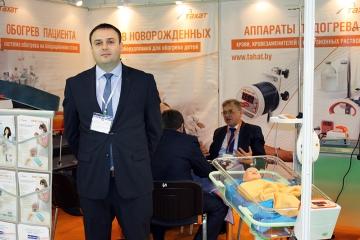 Здравоохранение Москва