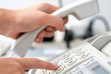 Телефоны Тахат