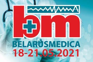 Здравоохранение Беларуси -2021