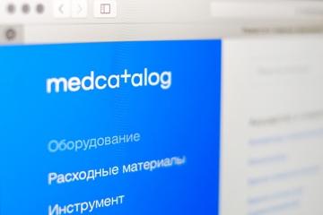 Медкаталог